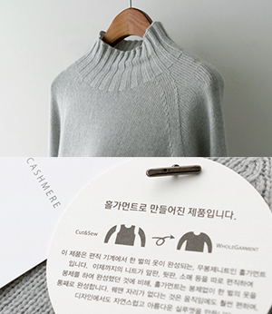 cashmere wholegarment knit[니트APF13] 4color_free size안나앤모드