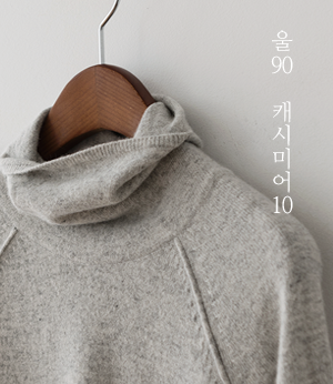 ubarn wool cashmere turtle knit[니트BDP87] 4color_free size안나앤모드