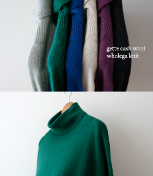 gette cash wool wholega knit[니트BED23] 6color_free size안나앤모드