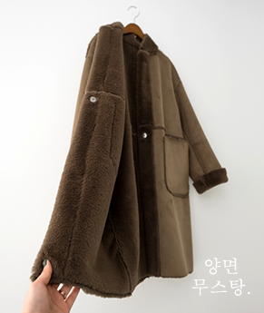 angela reversible fur mustang[무스탕AR351] 2color_free size안나앤모드
