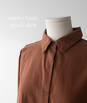 winter basic peach shirt[셔츠ARG82] 3color_free size안나앤모드