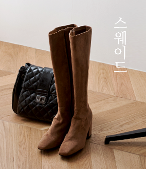 poem soft suede long boots[슈즈BDT47] 3color_6size안나앤모드