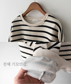 dasha stripe gimo mtm[티셔츠ARC36] 3color_free size안나앤모드