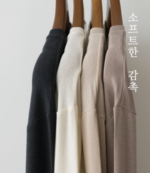 neutral tencel basic t[티셔츠BFH41] 4color_free size안나앤모드